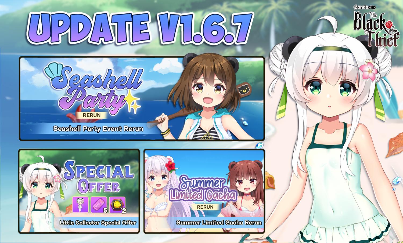 Banner_update_Seashell_Party_Rerun_2021